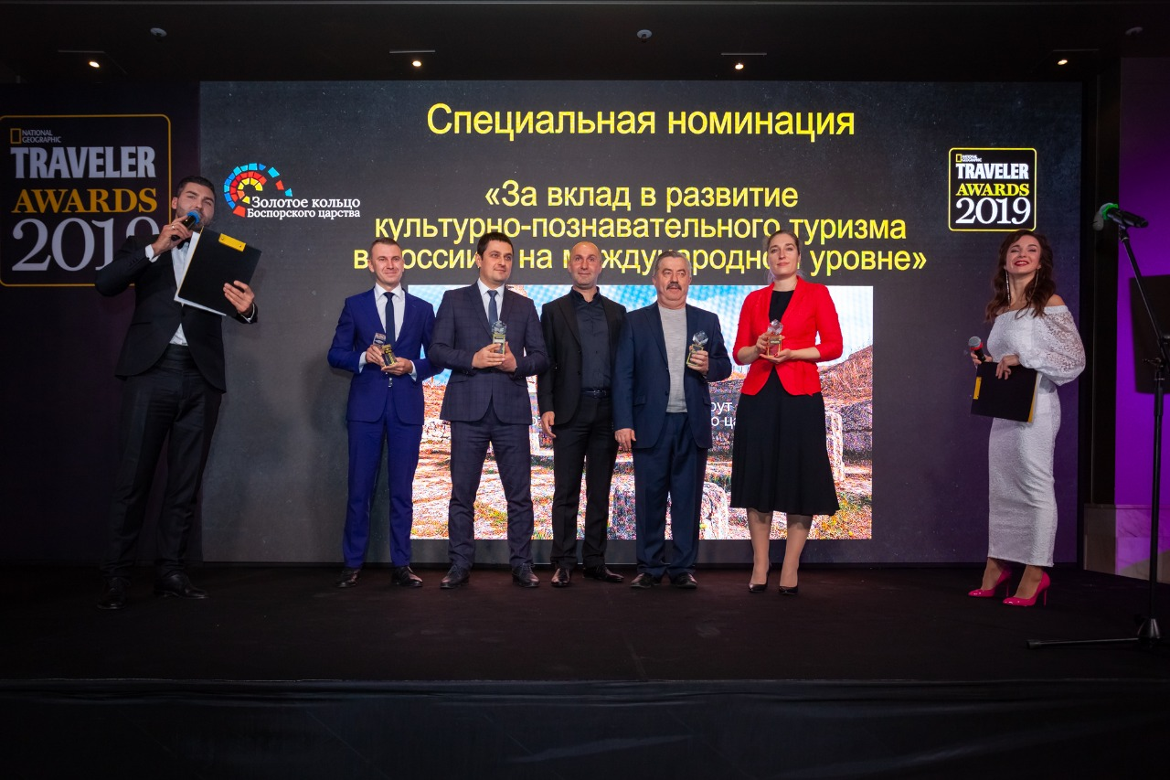 National Geographic Traveler Awards 2019 1